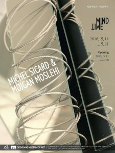 poster of exhibition Sicard & Moslehi