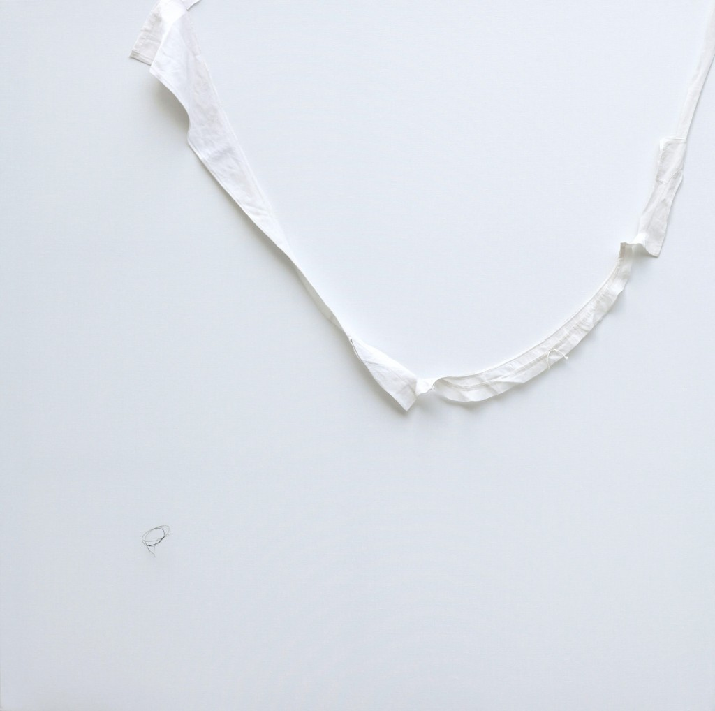 Installation, dimension variable, 2012